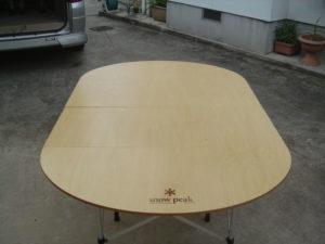 フォールディングテーブル オーバル