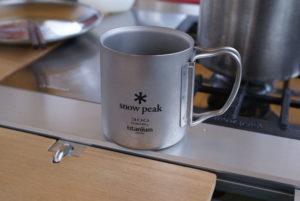 チタン マグカップ