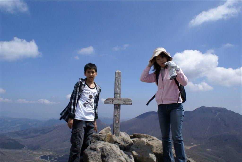 くじゅう 中岳