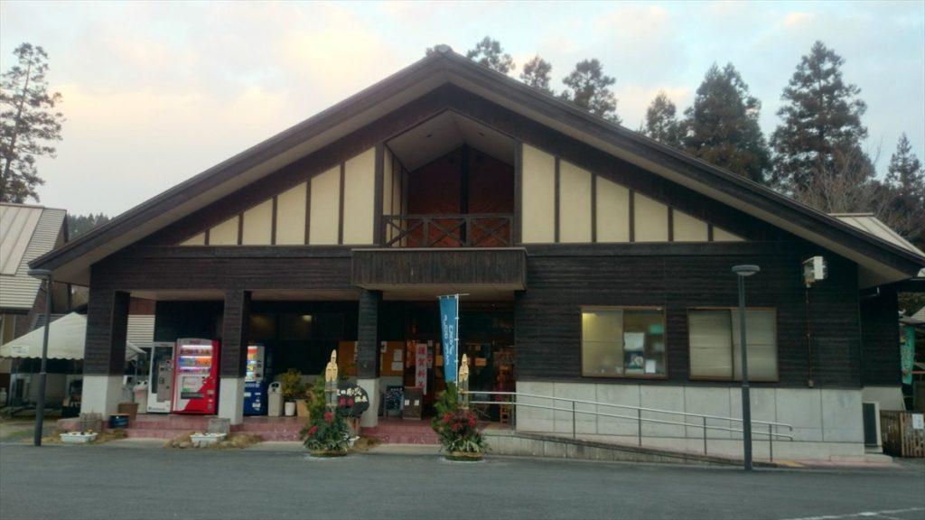 三日月の滝公園キャンプ場 管理棟