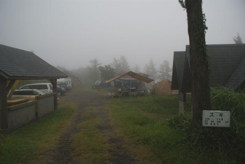 四季見原すこやかの森キャンプ場 霧