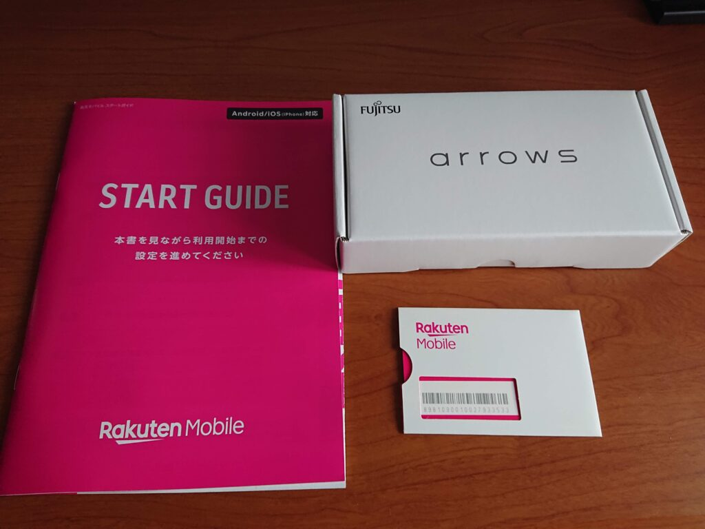 楽天モバイル契約 ARROWS RX
