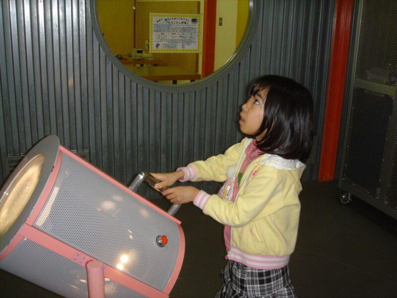 佐賀県立宇宙科学館 カナ