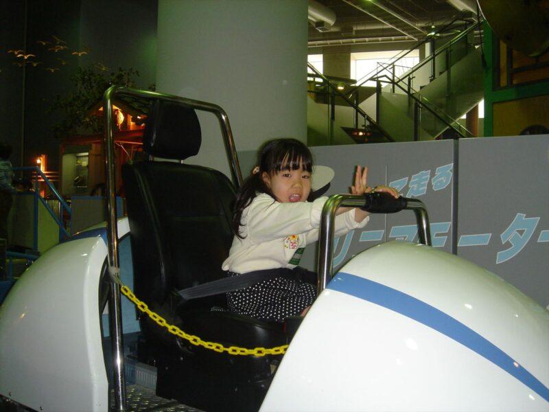 佐賀県立宇宙科学館 チカ