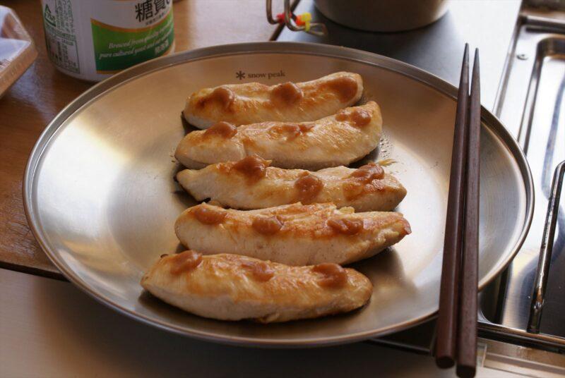 吉野山キャンプ場 ササミ梅肉