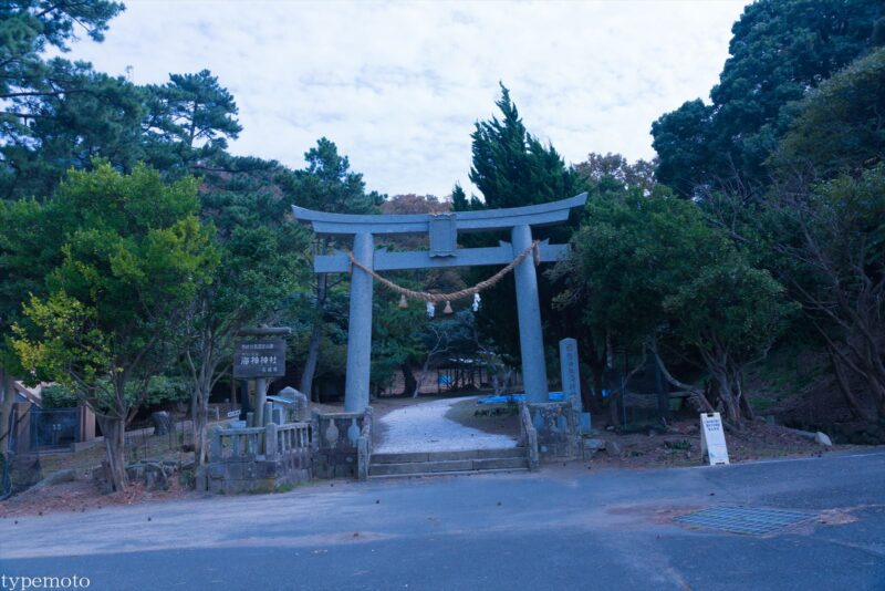対馬 海神神社
