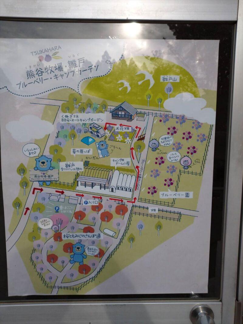 熊谷牧場 図面