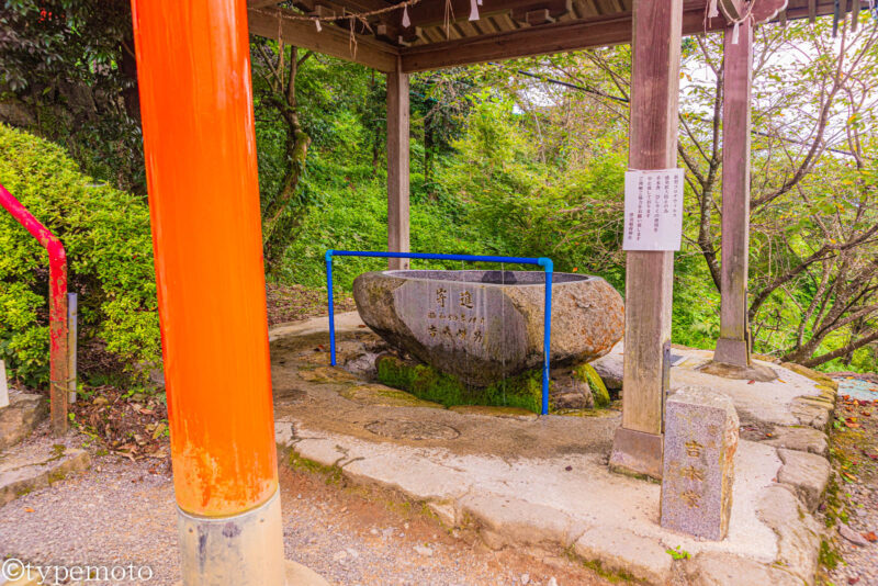 浮羽稲荷神社手洗い場